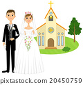 Groom and bride wedding ceremony (church) 20450759