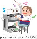 電子琴 孩子 小孩 20451352