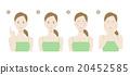 여성, 벡터, 여자 20452585