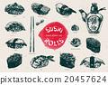 Hand Drawn Sushi Set. 20457624