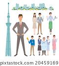 東京晴空塔 協會成員 男人们 20459169