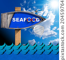 Seafood - Boat Directional Sign with Pole 20459764