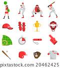 Baseball flat set 20462425