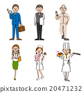 Young people of various occupations 20471232