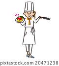 大厨 主厨 烹饪 20471238