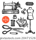 Hand Drawn Sketch Sewing Set 20471526