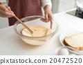 ขนมปังฝรั่งเศส 20472520