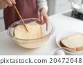 ขนมปังฝรั่งเศส 20472648