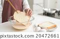 ขนมปังฝรั่งเศส 20472661