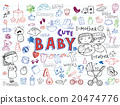 Infant Icon set  20474776