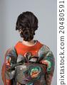 Kimono Beauty 20480591