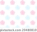 사쿠라 벚꽃 귀여운 배경 수채화 일본식 이미지 벽지 가리 여성 봄 꽃 배경 20480810