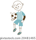 足球 球 舉起 20481465