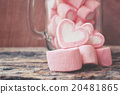 Heart of pink marshmallows 20481865