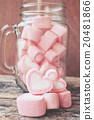 Heart of pink marshmallows 20481866