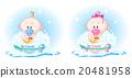 Babies in Bath 20481958