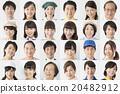 變體 一組 日本人 20482912