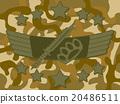 Military Logo Melee Combat 20486511