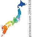 필기 일본지도 이미지, 화려한, 도도부 표시, 도도부 현별 개체 20491828