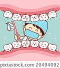 cute cartoon dentist brush tooth 20494092