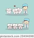 cute cartoon tooth braces 20494098
