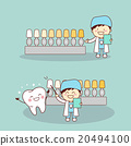 Happy cartoon tooth and dentist 20494100