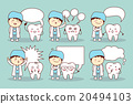 cartoon tooth with speech bubble 20494103