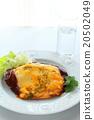大米煎蛋 蛋包飯 西餐 20502049