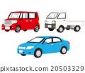 汽车 车 车子 20503329