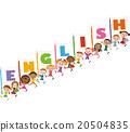 字母 男孩 男孩们 20504835