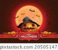 halloween 20505147