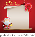 merry christmas 20505742