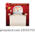 merry christmas 20505743