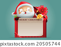 merry christmas card 20505744