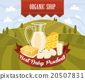 Dairy products vector 20507831