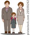 Happy school entrance Congratulations (Papa, Mama, I) 20509262