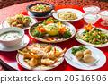 正餐 晚餐 中餐 20516506