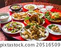 正餐 晚餐 中餐 20516509