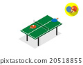 ping pong green table tennis  20518855