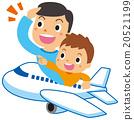 飞机 爸爸 父亲 20521199