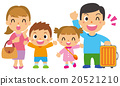 家庭旅行 20521210
