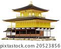 Kinkakuji 20523856
