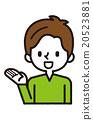 簡介【簡易字符系列】 20523881