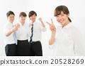 新员工 业务团队 商业团队 20528269
