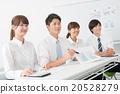 Fresh business team image 20528279