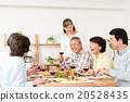 active, seniors, senior 20528435