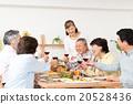 active, seniors, senior 20528436