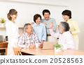 Active Senior 20528563