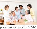 Active Senior 20528564