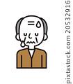 할아버지 【심플 캐릭터 시리즈] 20532916